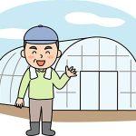 冬対策の家庭用ビニールハウスで大失敗しないためのチェックポイントまとめ。